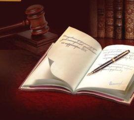 юридические услуги консультации помощь