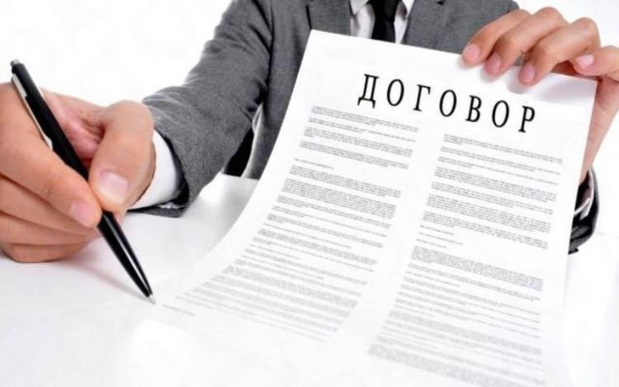 услуги юристов сопровождение сделок