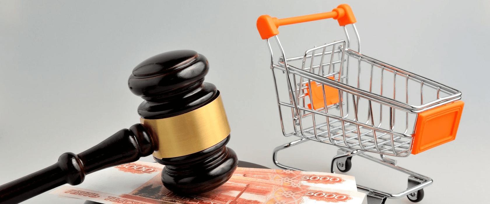 консультация юриста по защите прав потребителей